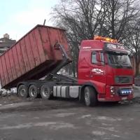 Вывоз мусора 27 куб. м