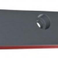 Ножевая планка ТИП-1 B248R #44638
